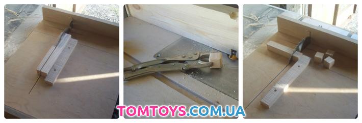заготовки для деревянного конструктора своими руками