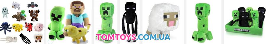мягкие игрушки майнкрафт