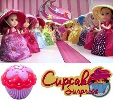 Куклы ароматные капкейки