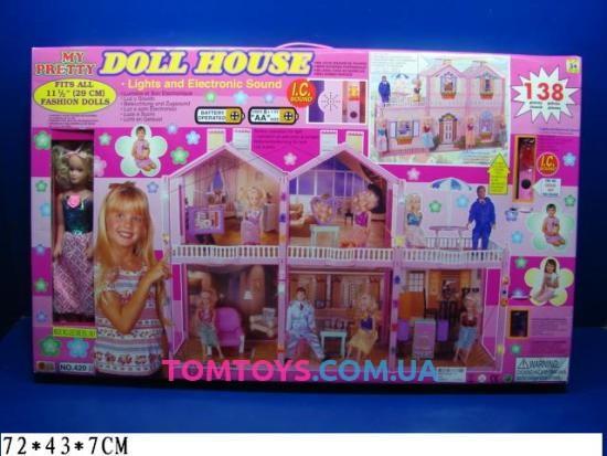Кукольный домик для Барби 'Doll Hause' + кукла 138дет 420D