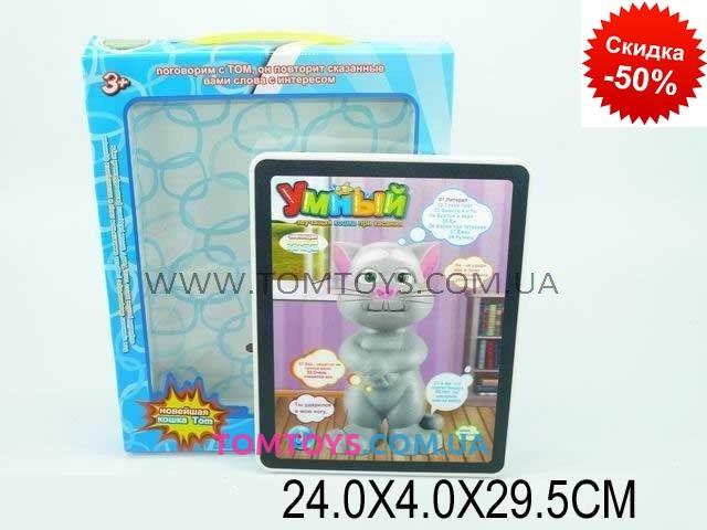 Интерактивная игрушка планшет Кот Том 6120