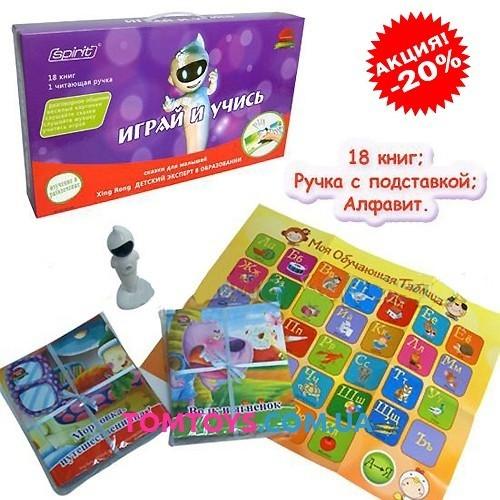 Интерактивная игрушка Говорящая ручка SPIRIT Играй и учись 1166-A10