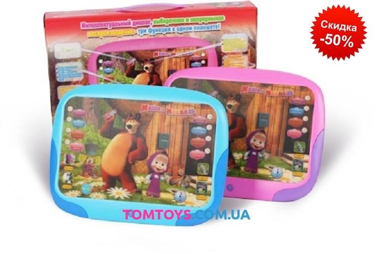 Интерактивная игрушка планшет JIA DU TOYS для детей  Маша и Медведь DB6883G2
