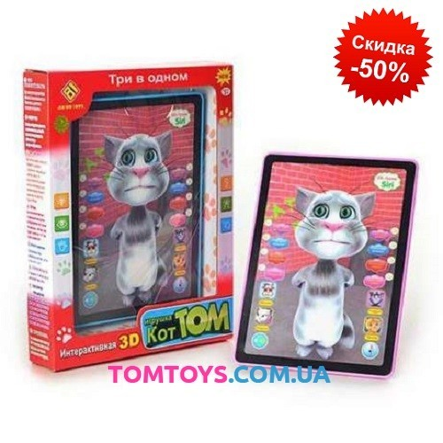 Интерактивная игрушка планшет JIA DU TOYS Кот Том  DB6883A2