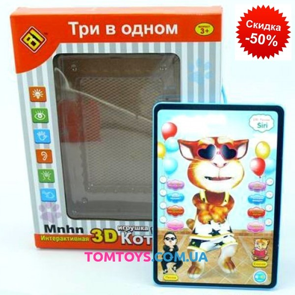 Интерактивная игрушка планшет Кот Том JIA DU TOYS для детей DB6883A4