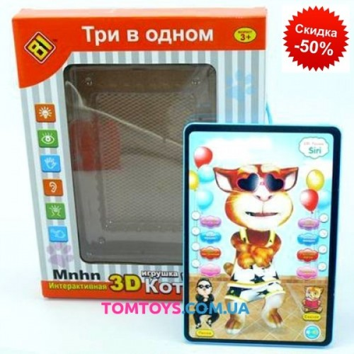 Интерактивная игрушка планшет Кот JIA DU TOYS для детей DB6883A4
