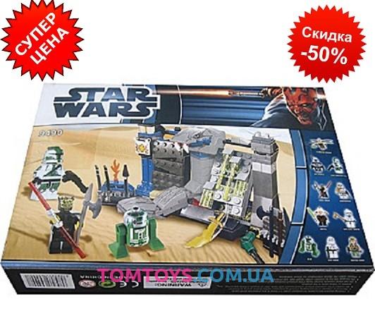 Конструктор Star Wars Галактические войны 9490