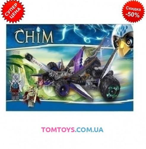 Конструктор CHIMA Боевой транспорт аналог Lego Chima  7029