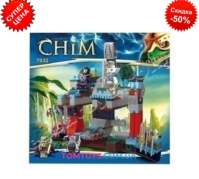 Конструктор CHIMA Сторожевая башня аналог Lego Chima  7032