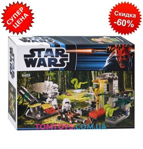 Конструктор Star Wars Повстанцы на Эндоре  Штурмовики Империи 9489