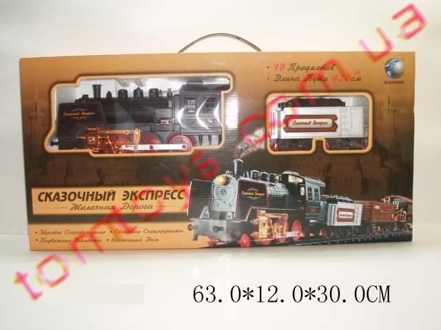 Железная дорога TONGDE 'Сказочный экспресс' YY087