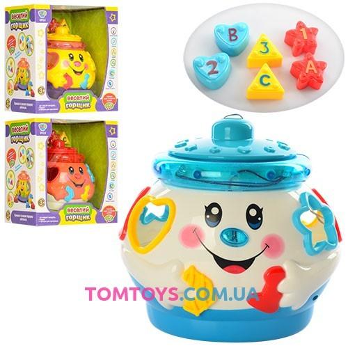 Весёлый горшочек Limo Toy музыкальный сортер 2056