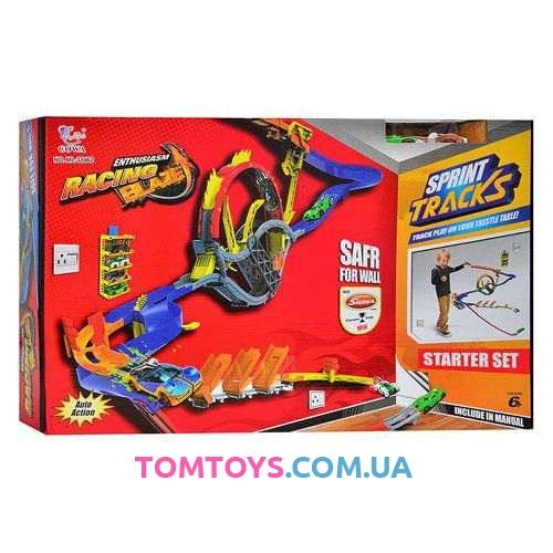 Трек настенный Sprint TRACK аналог Hot wheels ML-32462