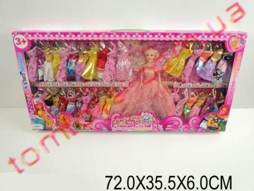Кукла с набором платьев 688-10B