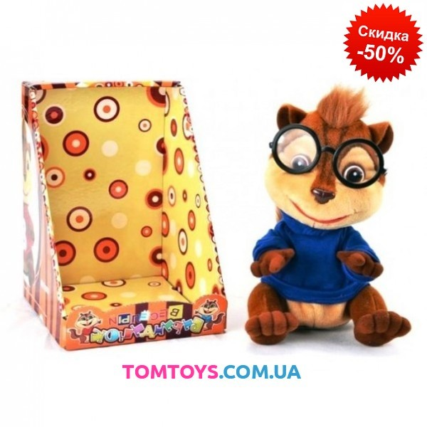 Интерактивная игрушка Бурундук TONGDE повторюшка CL1301A