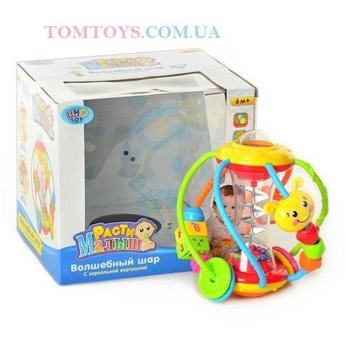 Развивающий Волшебный шар Limo Toy 7350