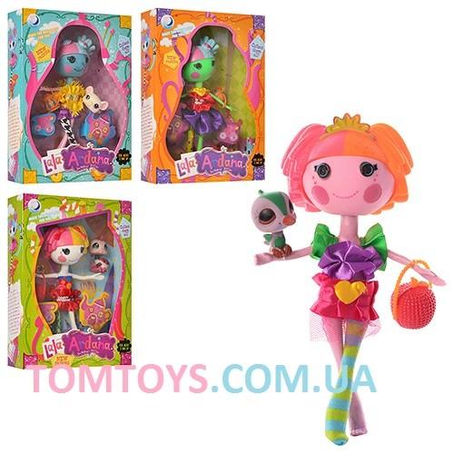 Кукла Лалалупси с питомцем 4 вида DH2055