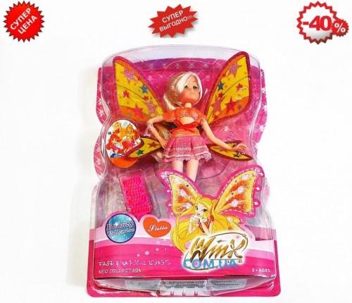 Кукла Wins Стелла с аксессуарами 823А