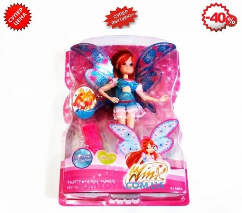 Кукла Wins Блум с аксессуарами 823B