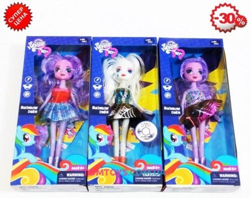 Кукла Пони 3 вида 6008