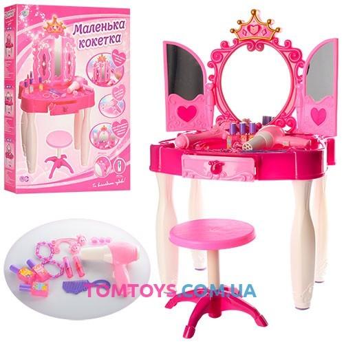 Детское интерактивное трюмо со стульчиком Limo Toy 661-21