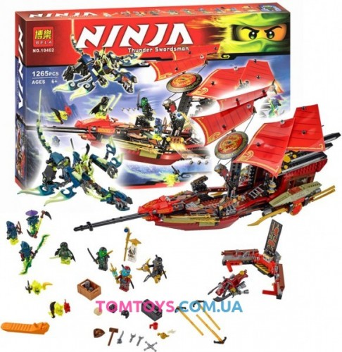 Конструктор Bela Ninja аналог Lego Ninjago 70738 Дар Судьбы 10402