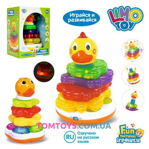 Чудо пирамидка LIMO TOY музыкальная развивающая 7015-7040