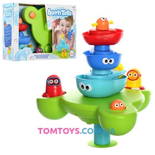 Игрушка для ванной yookidoo пирамидка волшебный фонтан D40115