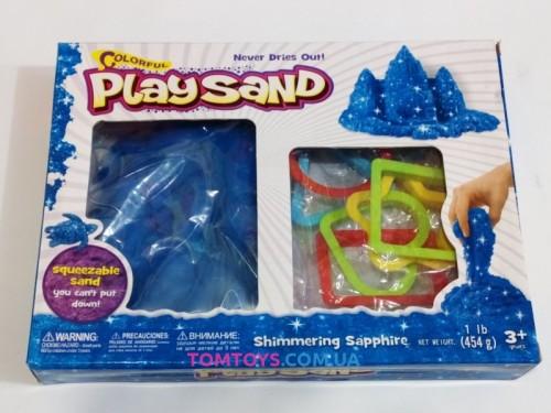 Кинетический песок Play Sand синий металик с формочками 6686A