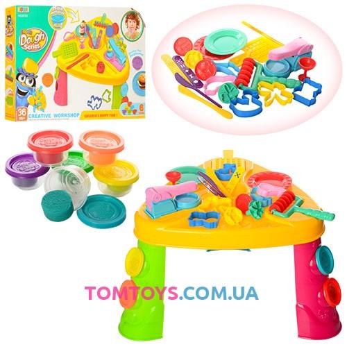 Игровой набор столик с тестом для лепки и формочками 8723