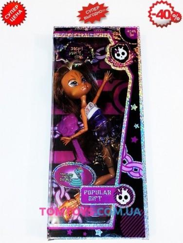 Кукла собачка Пинки Купер шарнирная 8866-12C