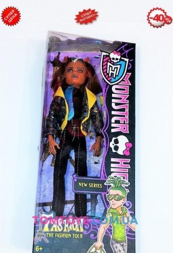 Кукла мальчик Монстер Хай Клод Вульф шарнирный YF12001C