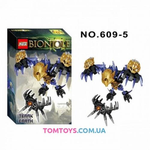 Конструктор KSZ Bionicle аналог Lego 71304 Терак Тотемное животное Земли 609-5