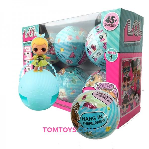 Кукла сюрприз аналог LOL в шарике 4126