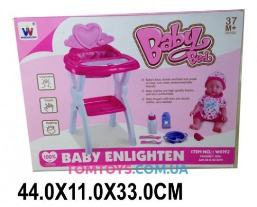 Стул игрушечный для кормления W0192