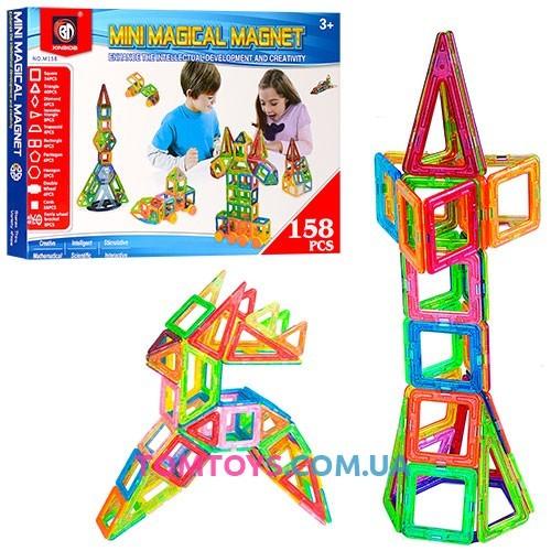 Магнитный конструктор Mini Magical Magnet M158