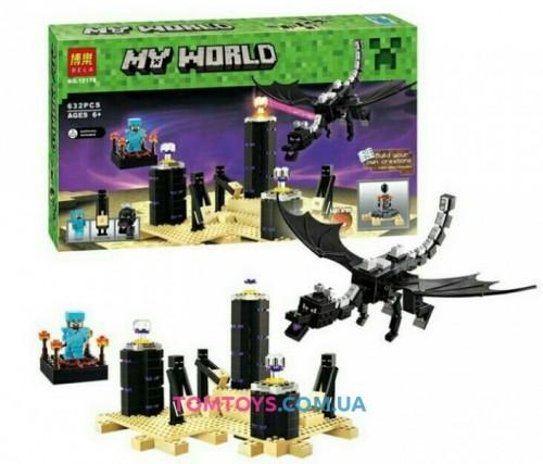 Конструктор Bela Майнкрафт аналог Lego Minecraft 21127 Дракон Края 10178