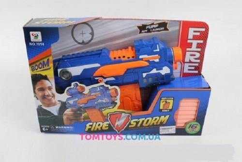 Бластер аналог Nerf с поролоновыми пулями 7014