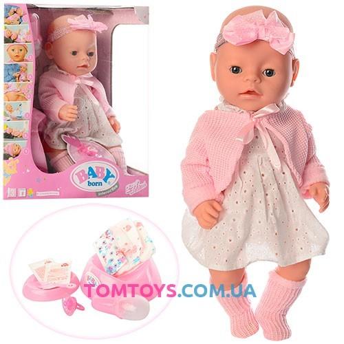 Кукла пупс Малятко Немовлятко аналог Baby Born  BL020J-S