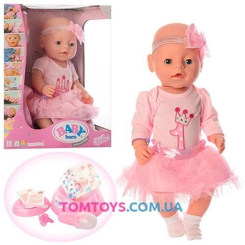 Кукла пупс Малятко Немовлятко аналог Baby Born BL020M-N-S
