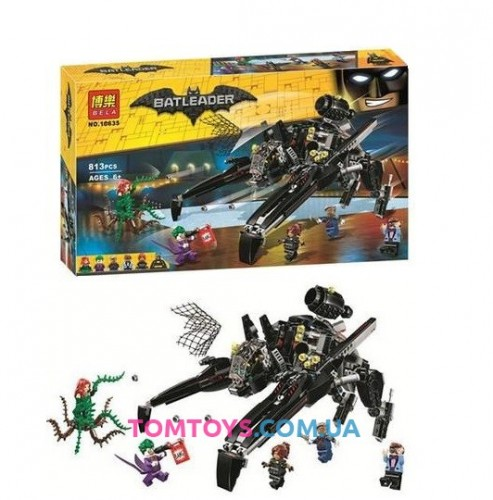 Конструктор Bela Бэтмен аналог Lego The Batman Movie 70908 Скатлер 10635