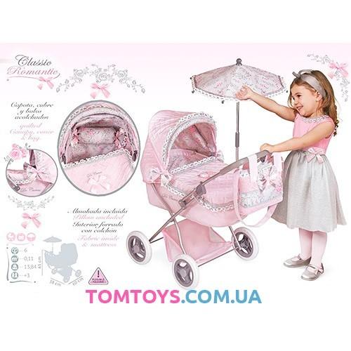 Коляска для кукол Романтик DeCuevas 85019