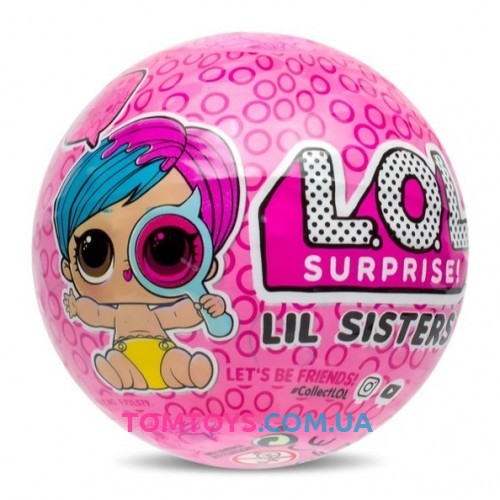 Кукла L.O.L MGA декодер Lil Sisters вторая волна