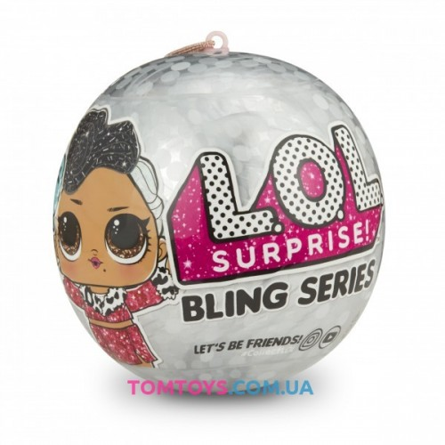 Кукла L.O.L. Surprise MGA Bling Ball Series with 7 Surprise Праздничный сюрприз