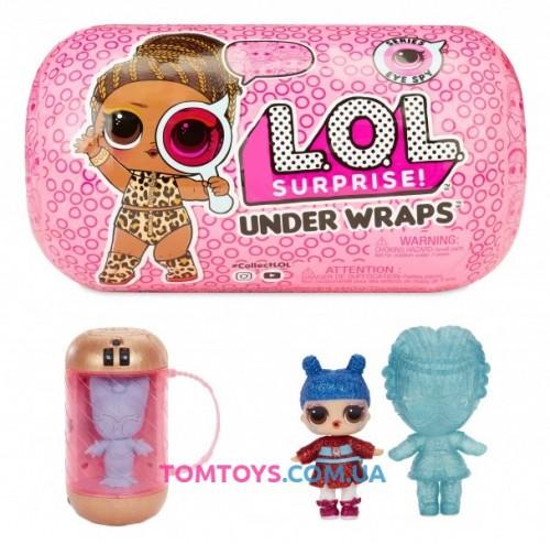 Кукла LOL Surprise MGA Under Wraps Eye Spy Series ЛОЛ Андер Врапс 4 серия 2 волна Декодер
