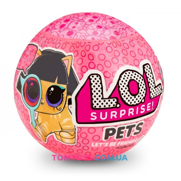 L.O.L. Surprise MGA Eye Spy Pets Series 2 Декодор питомцы