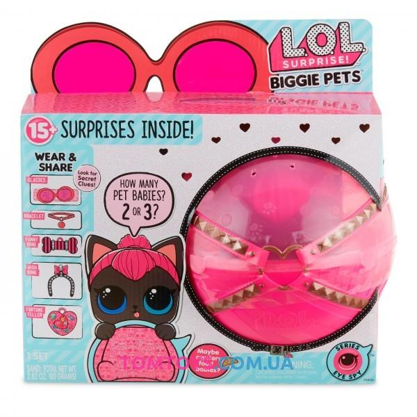 Кукла ЛОЛ MGA Большой Питомец Кошка 4 серия Декодер LOL Biggie Pets Spicy Kitty
