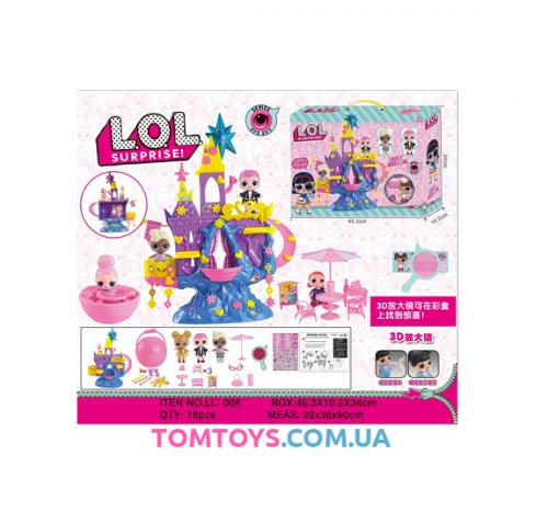 Игровой набор L.O.L Сказочный Замок LL 006