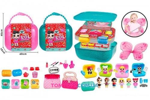 Игровой набор чемодан L.O.L 56601