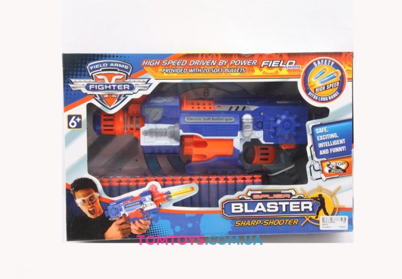 Бластер с поролоновыми пулями SB330